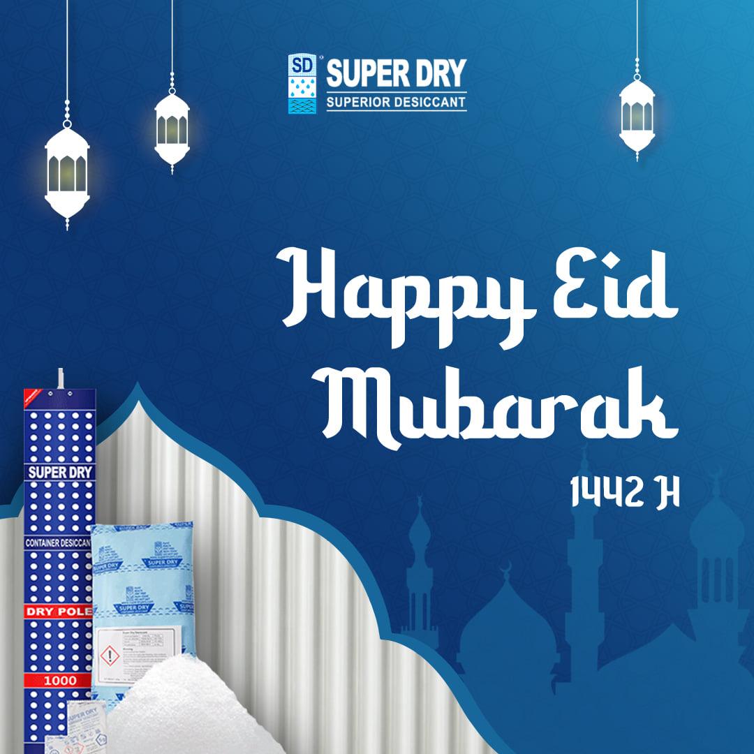 Happy Eid Mubarak